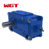 HB series industrial gearbox non-standard reducer-H1SH13