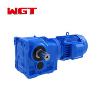 K127 / KA127 / KF127 / KAF127 helical gear quenching reducer (without motor)