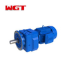 RX57 / RXF57 / RXS57 helical gear quenching reducer (no motor)