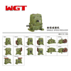 WPWED40 ~ 250 Worm Gear Reducer